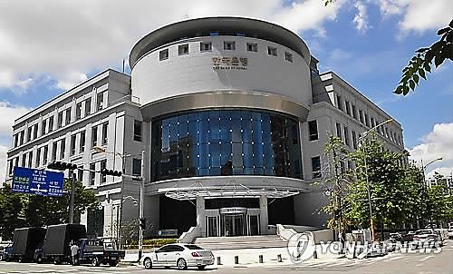 한국은행 부산본부