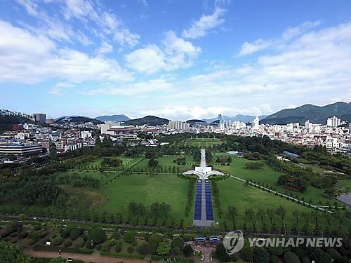 부산 유엔공원 일원 3천111억원 투입 '세계평화공원' 조성
