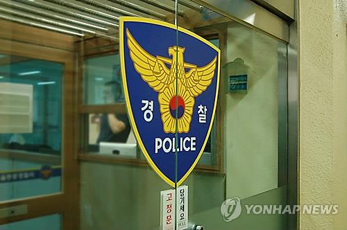 서울 실종 40대 영덕 산에서 숨진 채 발견…경찰 수사