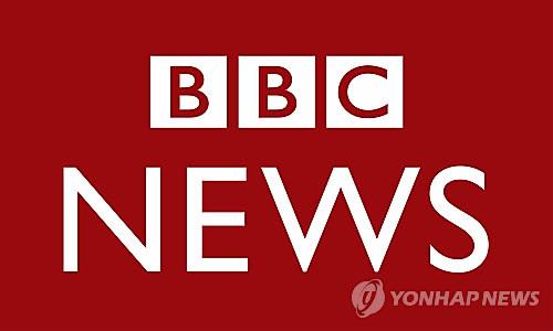 해외 언론사, bbc, 비비씨