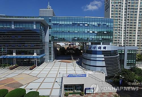 '감투싸움' 부산 남구의회 8차 회의에도 의장단 선출 못 해