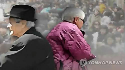 황혼이혼(CG)  [연합뉴스TV 제공]