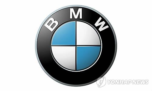 BMW, 420d 쿠페 등 5만5000여대 내일부터 리콜