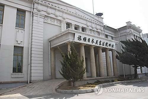 안중근 의사가 사형 선고받은 옛 뤼순 법원 건물