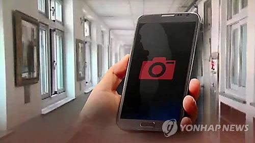 헤어진 여친 몰카 SNS 유포…경찰 20대男 조사