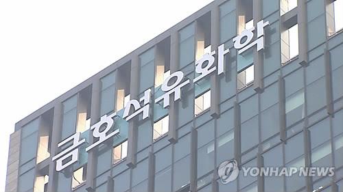 """""""반덤핑 관세 부당"""" 금호석유화학, 미국 정부 상대 소송"""