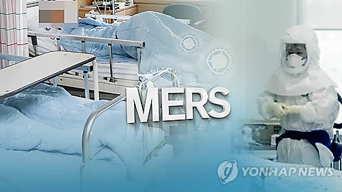 마지막 메르스 환자 사망…세계 최장 5달반 투병(CG)