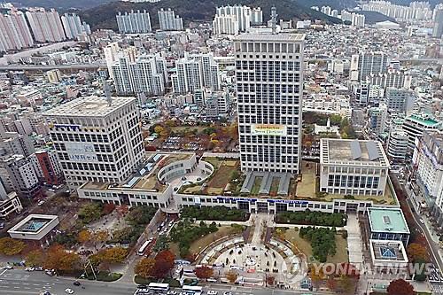 釜山市庁(資料写真)=(聯合ニュース)