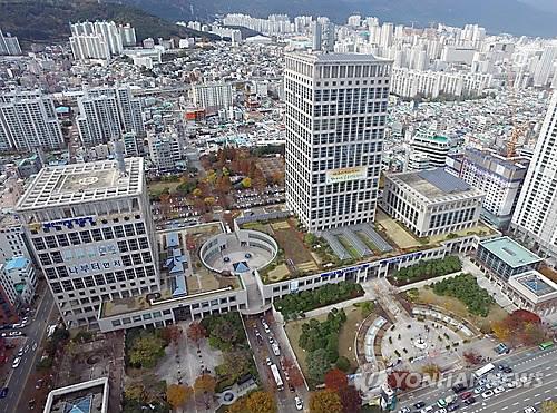 부산시청 [연합뉴스 자료사진]