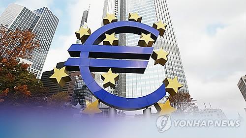 유럽중앙은행(ECB)(CG) [연합뉴스TV 제공]