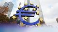 ECB, 12월 양적완화 종료…美연준 이어 긴축대열 동참(종합)