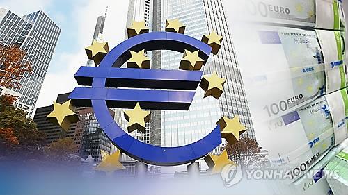 유럽중앙은행(CG) [연합뉴스TV 제공]