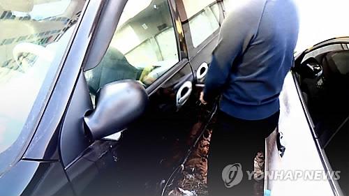 그랜저 털다가 외제차 열쇠 발견…벤츠 훔친 절도범