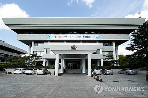 인천시의회 전경 [연합뉴스 자료 사진]