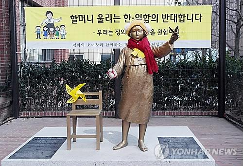 서울 정동 프란치스코 수도원성당 내 '평화의 소녀상'