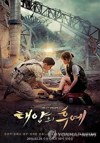 2016年に大ヒットした韓国ドラマ「ドラマ「太陽の末裔 Love Under The Sun」のポスター=(聯合ニュース)