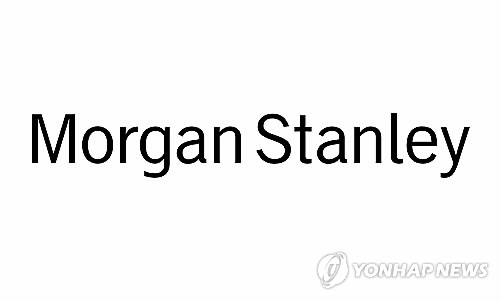 모건스탠리, 한국증시 투자의견 '비중확대'로 상향