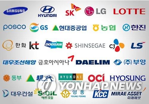 국내 30대 기업 로고