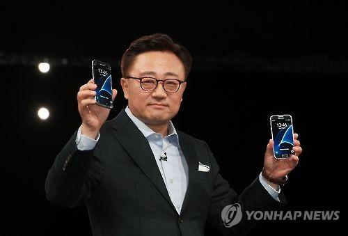 작년 2월 갤럭시S7을 공개하는 고동진 삼성전자 사장