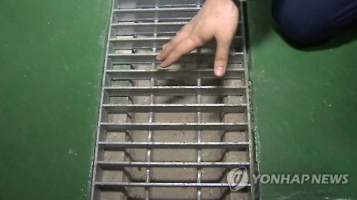 배수구 [연합뉴스TV 제공]