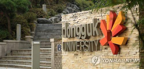 동국대 총여학생회 폐지 토론 '후끈'…치열 '설전'
