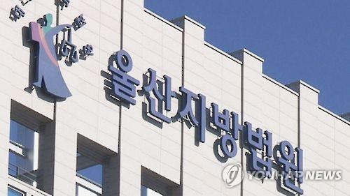 연인과 성행위 몰래 촬영한 20대 남성 '징역 10개월 집유'