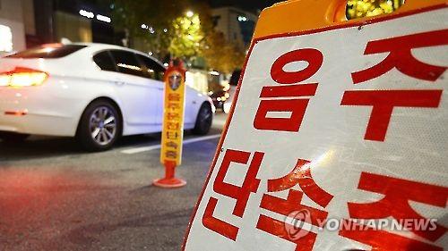 집행유예 중 6번째 무면허·음주운전 '징역 6월'