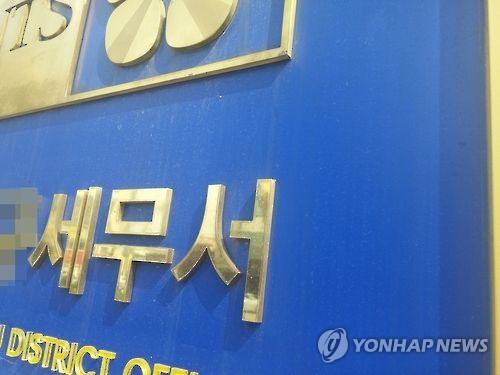 한국콜마 윤동한, 신원 박성철 등 조세포탈범 명단 공개(종합)