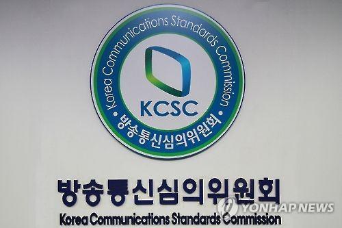 방송통신심의위원회 엠블럼