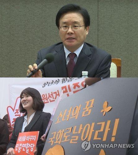 유동열 자유민주연구원장(위)과 정수연 민중연합당 대변인