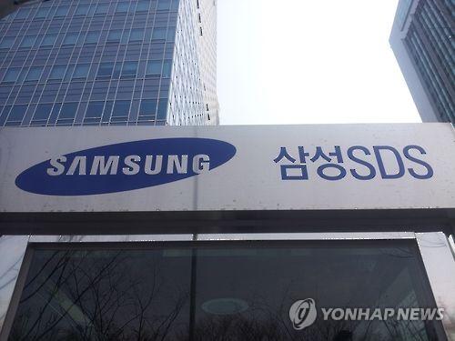 삼성SDS, 작년 4분기 영업익 2천583억원…25.1%↑