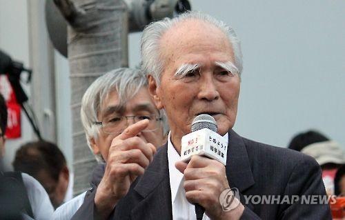 """무라야마 전 日총리 """"일본은 평화헌법으로 세계에 공헌해야"""""""