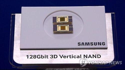 삼성전자 3D 낸드플래시 반도체
