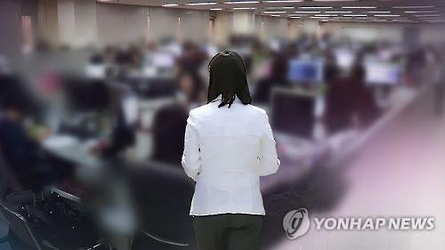 재직 중 성희롱피해(CG)