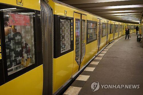 베를린 지하철 [연합뉴스 자료사진]
