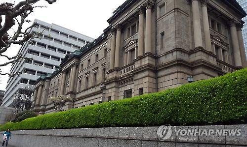 일본은행 본점 [연합뉴스 자료사진]