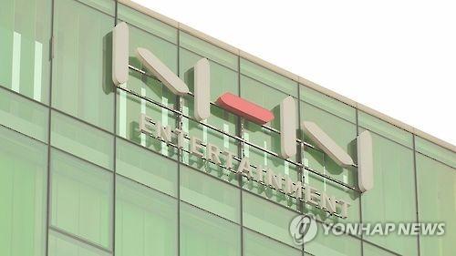 NHN 엔터테인먼트 본사(판교)