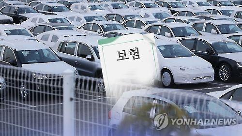 자동차 보험(CG)