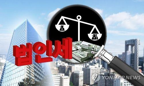 """작년말 결산 법인세 기한 4월2일…""""법인카드 사적지출 주의"""""""