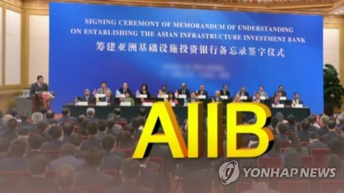 """중국 주도 AIIB 최대 지원국은 中 분쟁상대 인도…""""거래는 거래"""""""