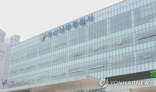 """""""빨리먹어"""" 2세 아동 뺨 잡고 흔든 어린이집 교사 구속"""