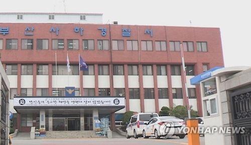 학생회 간부가 학생회비 횡령 의혹…경찰 내사