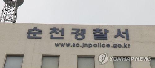 순천 원룸서 40대 여성 숨진 채 발견…경찰 조사