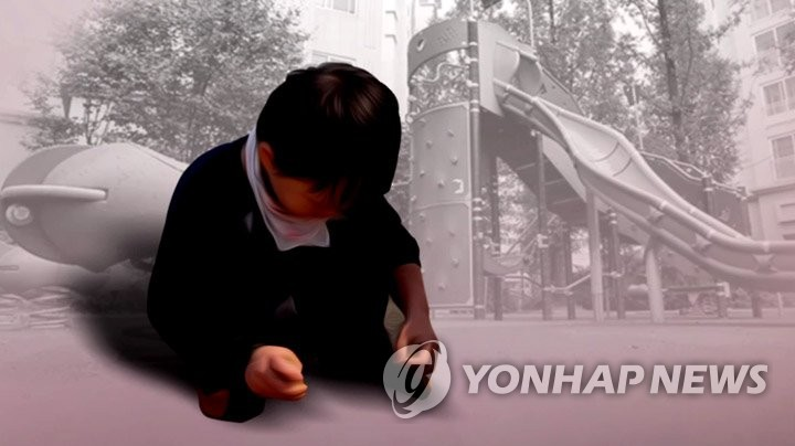 아동학대(CG)