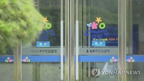 검찰, '선거법 위반' 피소 김영배 후보 선거사무실 압수수색
