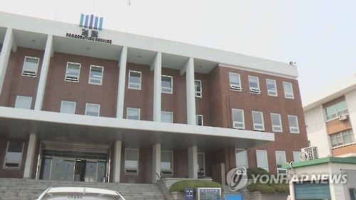 전주지검, 21대 총선 선거사범 전담수사반 구성