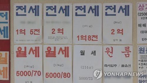 서울시 청년 주택보증금 융자지원 2000만→2500만원 확대