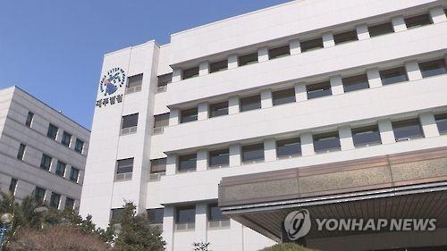 불법 인터넷 사설 경마장 운영 40대 징역형