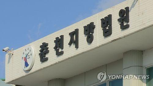 검찰, 평창올림픽 정빙기 '입찰 반칙' 업체에 징역 1년 구형