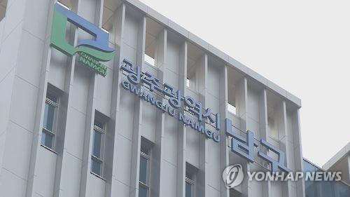 [광주 남구소식] 설 연휴 결식 어르신 음식 제공